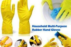 Kitchen Rubber Gloves 2 pairs
