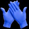 nitrile gloves online